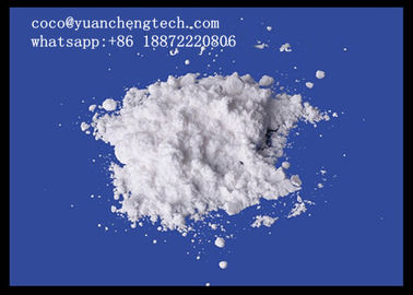 China Solvent Extraction Raw Powder Ethyl Ferulate For Preventing Ultraviolet Light Damage 4046-02-0 supplier
